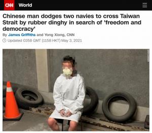 CNN Going Full Iraq on China