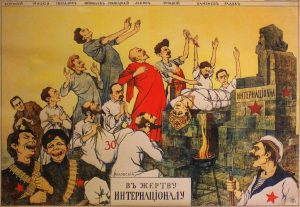 Arresting the Opposition: This is Now Totally Full Bolshevism